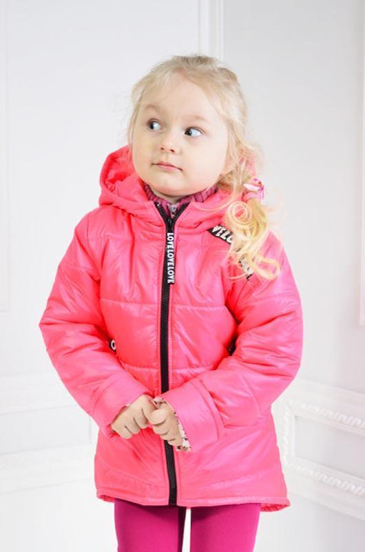 Демисезонная курточка анжела для девочки