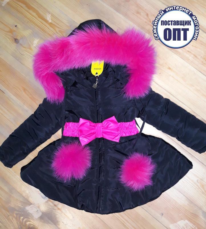 Зимнее пальто солнце ( можно комплект ) для девочки