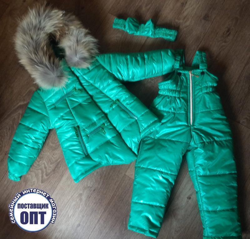 Зимний термо комплект курточка и полукомбинезон для девочки