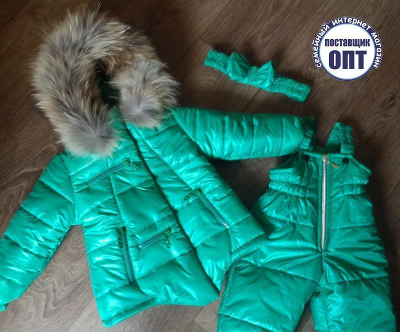Зимний термо комплект курточка и полукомбинезон для девочки - Фото 2