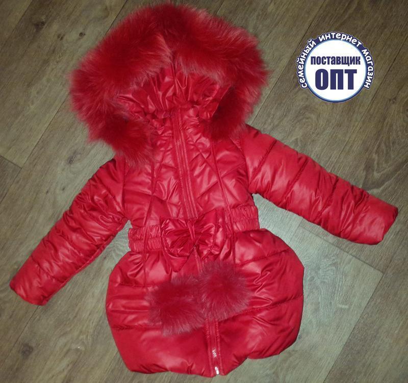 Зимнее термо пальто ромбики для девочки