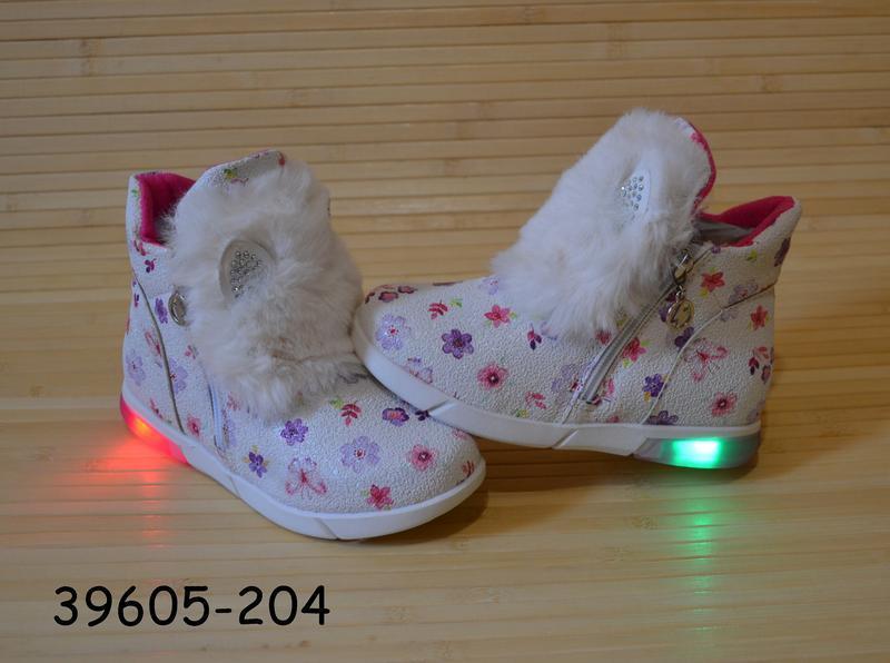 Демисезонные ботинки со светящейся подошвой 26-31 размеры