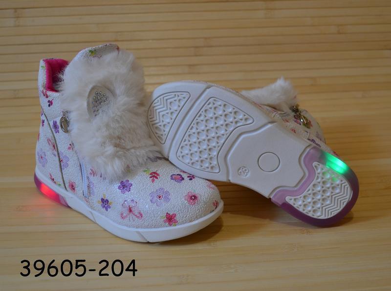 Демисезонные ботинки со светящейся подошвой 26-31 размеры - Фото 2