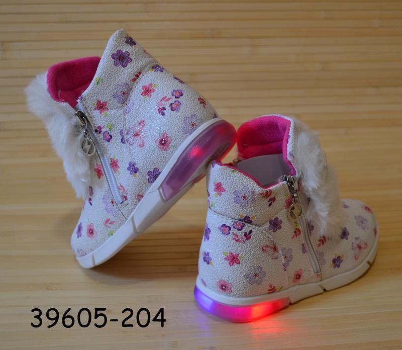 Демисезонные ботинки со светящейся подошвой 26-31 размеры - Фото 3