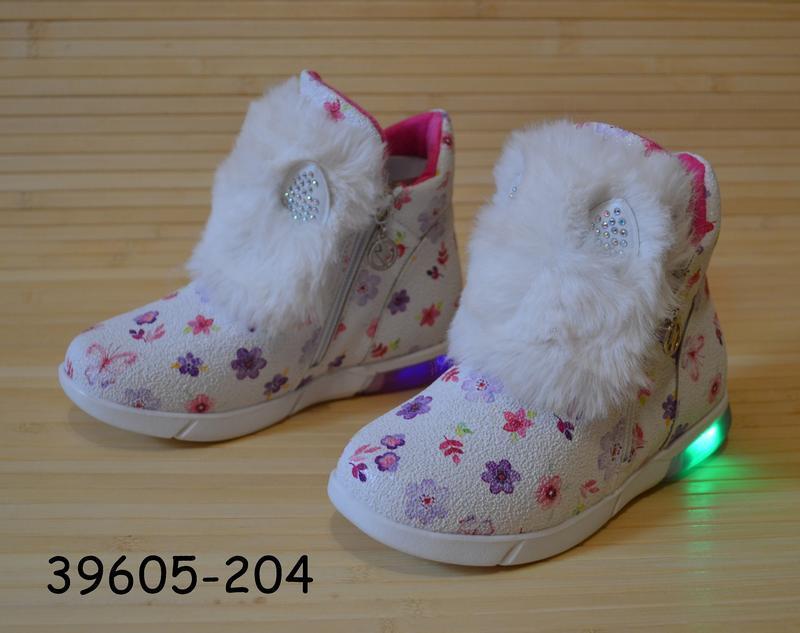 Демисезонные ботинки со светящейся подошвой 26-31 размеры - Фото 4