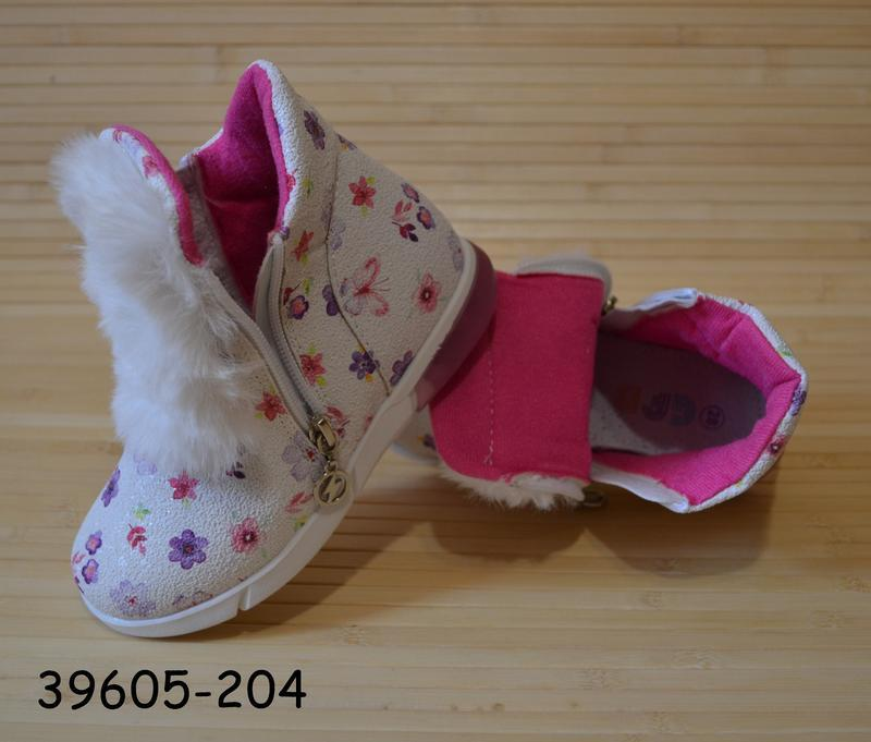 Демисезонные ботинки со светящейся подошвой 26-31 размеры - Фото 5