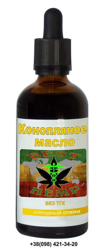 Конопляное масло fresh-organic холодного отжима