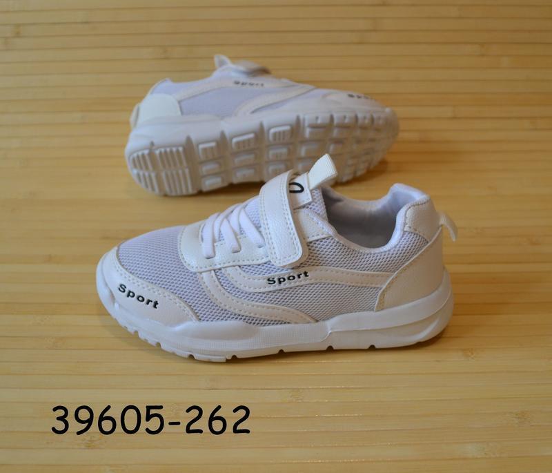 Кроссовки детские дышащие белые 31 - 34 размеры
