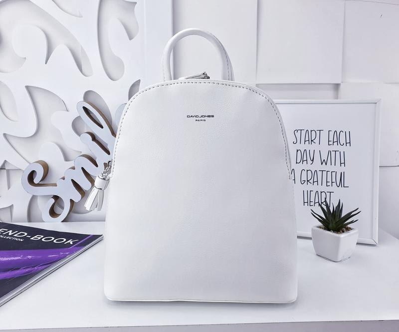 Рюкзак белый