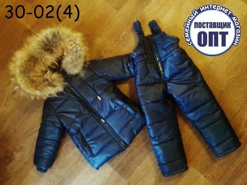 Курточка и комбинезон мальчику - Фото 2