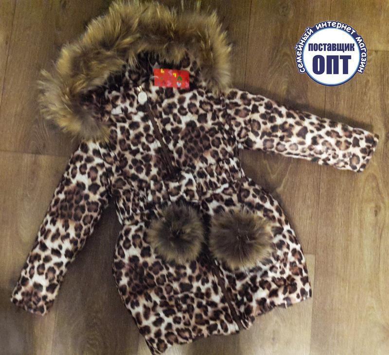 Пальто на девочку зима