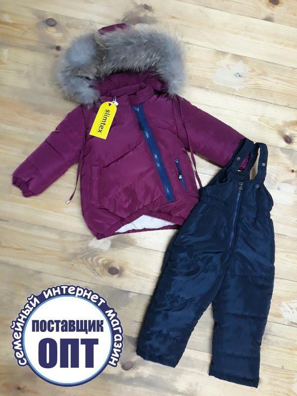 Курточка и комбинезон зима