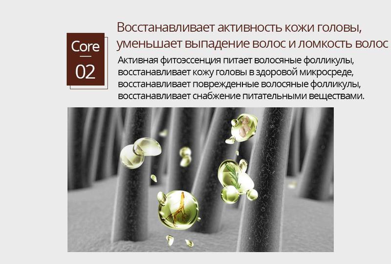 Активатор роста волос с экстрактом женьшеня и плодов малины - Фото 8