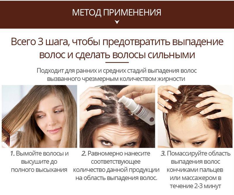 Активатор роста волос с экстрактом женьшеня и плодов малины - Фото 14