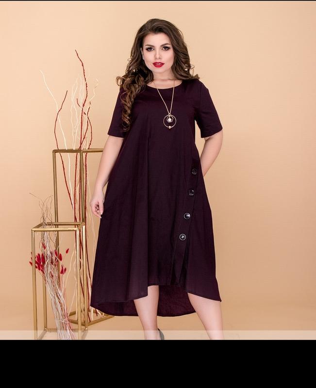 Платье женское код М-30216