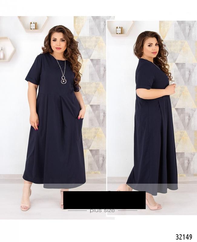 Платье женское код М-32149 - Фото 3