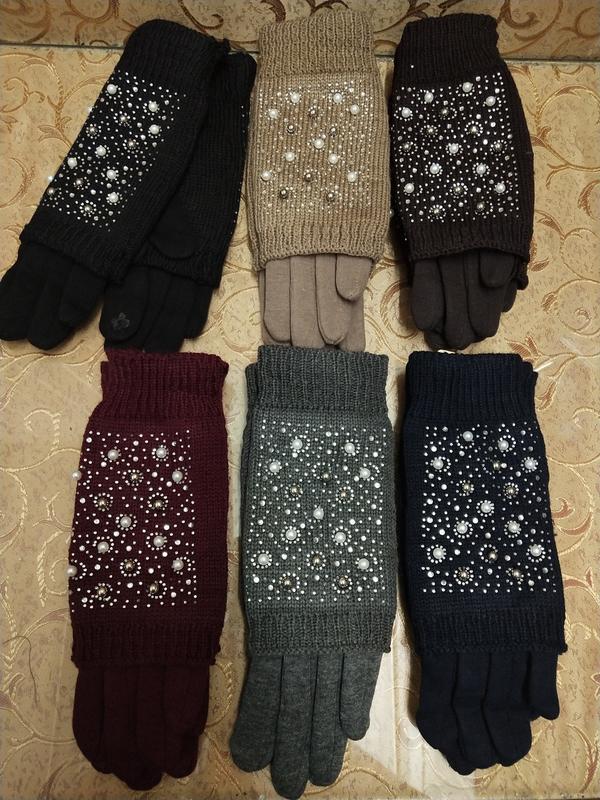 Сенсорные теплые женские перчатки
