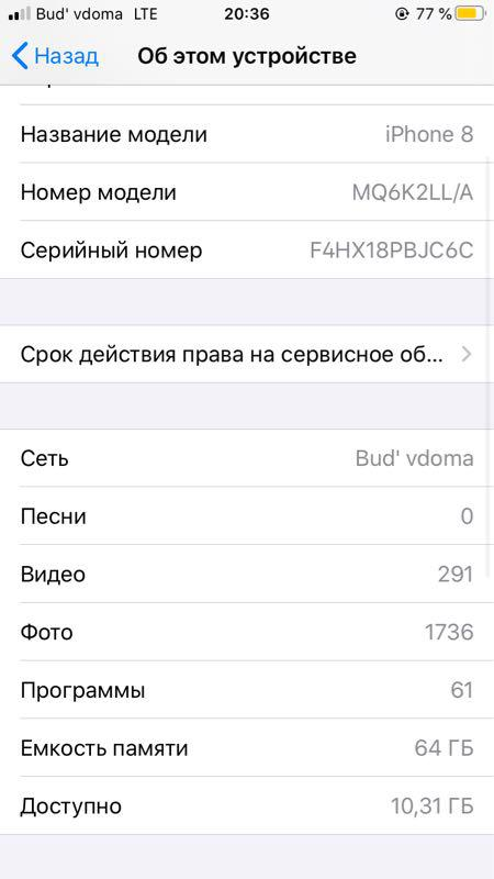 Iphone 8 64gb neverlock - Фото 3