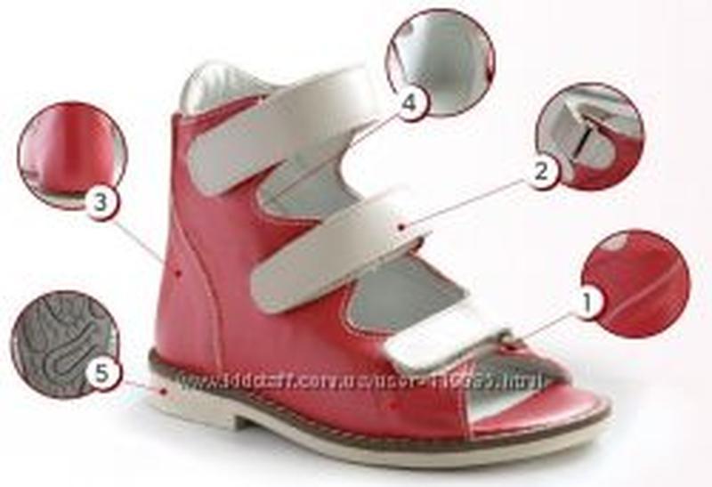 Ортопедическая обувь Берегиня. - Фото 2