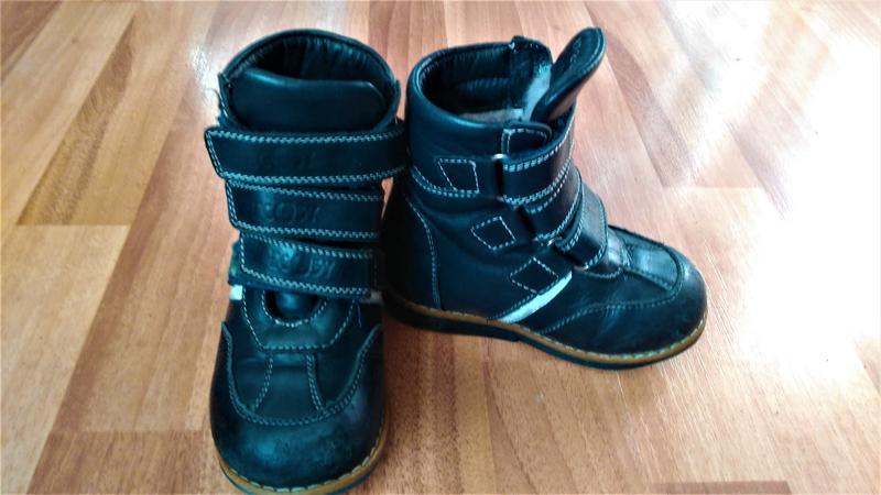 Ортопедические антиварусные зимние ботинки