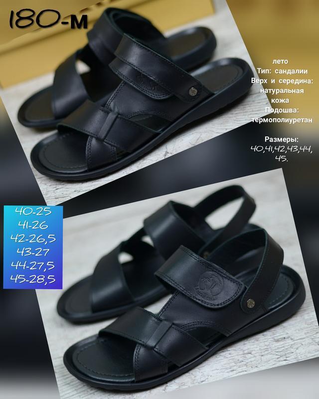 Кожаные сандалии трансформеры 40-45 - Фото 4