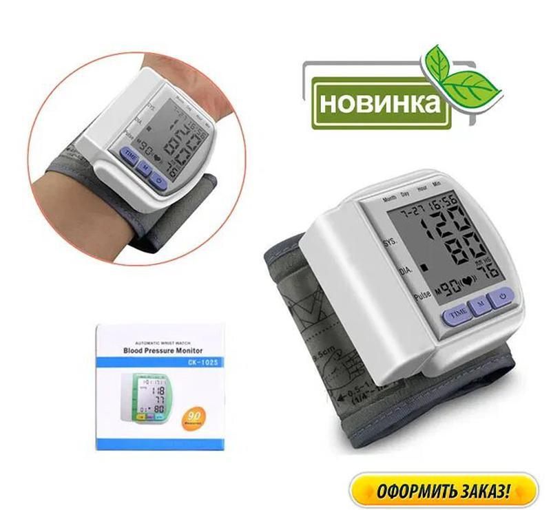 Тонометр на запястье автоматический для измерения давления CK-102