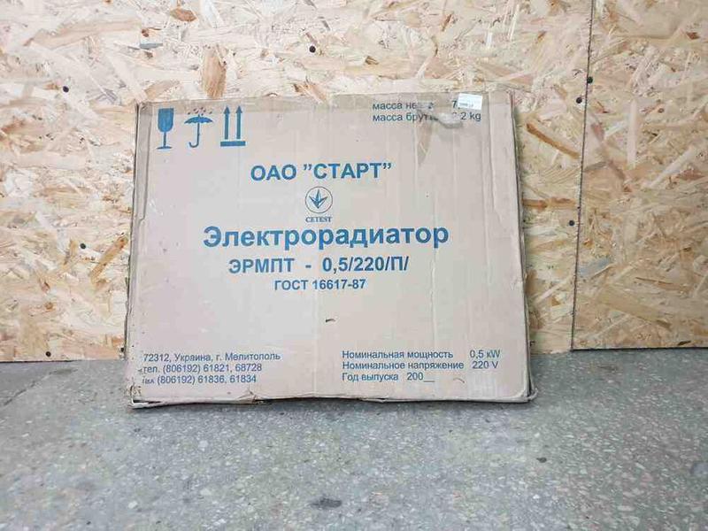 Электрорадиатор ЭРМПТ-0.5/220