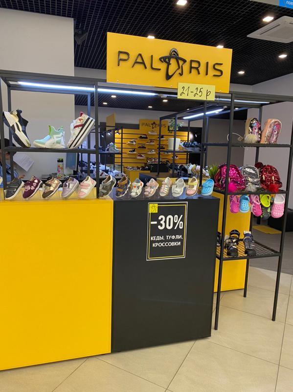 Магазин детской обуви PALARIS - Фото 5