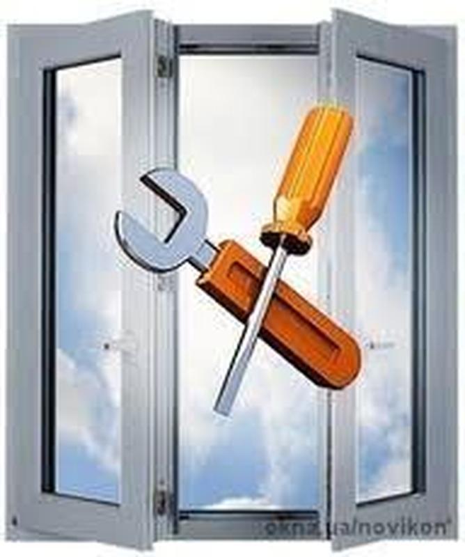 Ремонт та регулювання металопластикових вікон та дверей