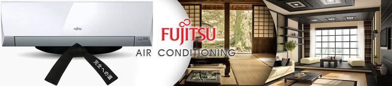 Кондиционер  Fujitsu ASYG07KPCA/AOYG07KPCA Супер-Цена! Наличие! - Фото 2