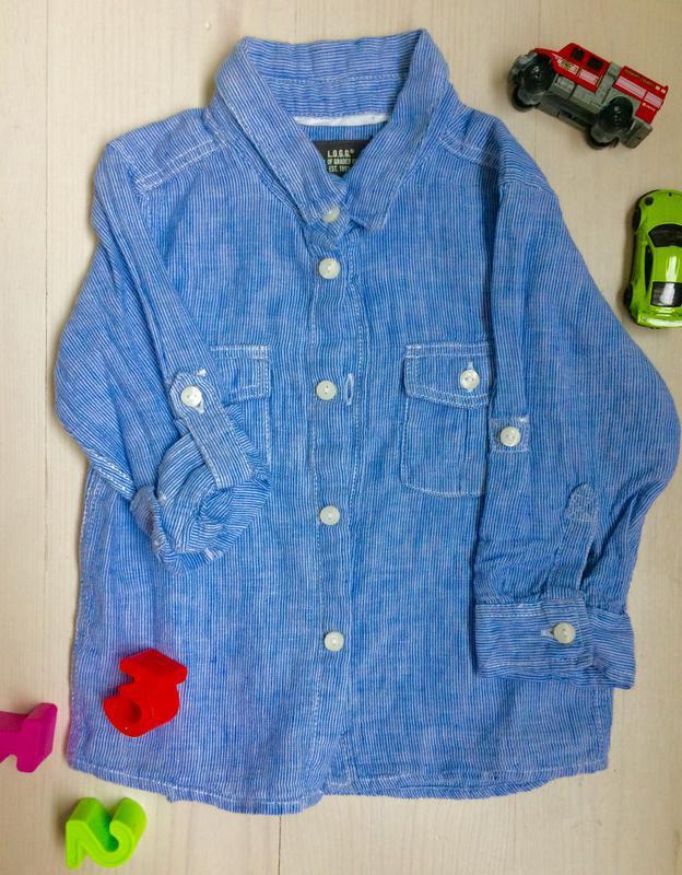 Рубашка в полоску голубая на мальчика