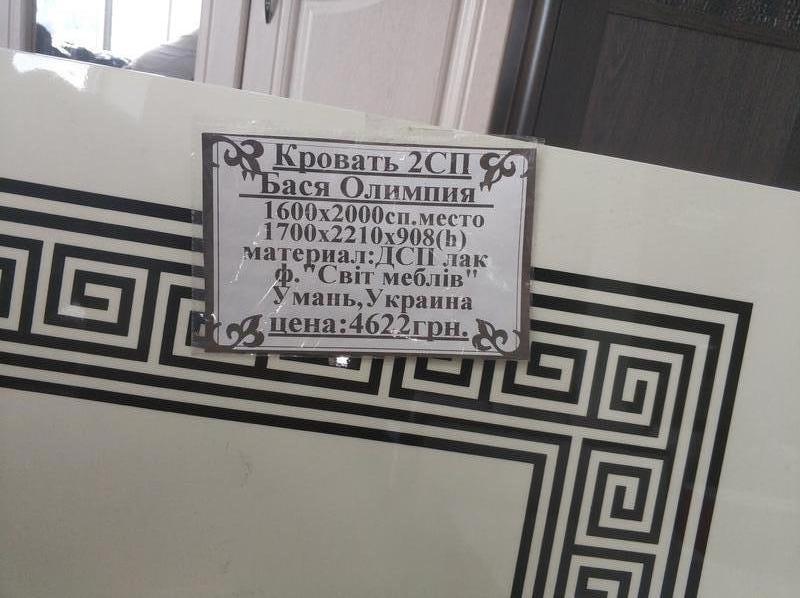 Кровать Бася Олимпия - Фото 2