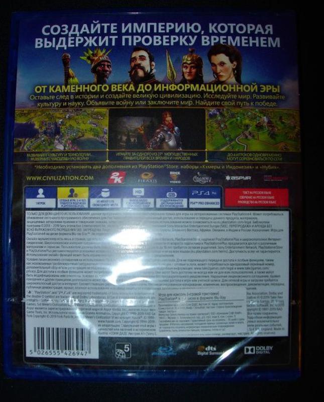 Sid Meier's Civilization VI. Новый Диск PS4, русский, оригинал - Фото 2