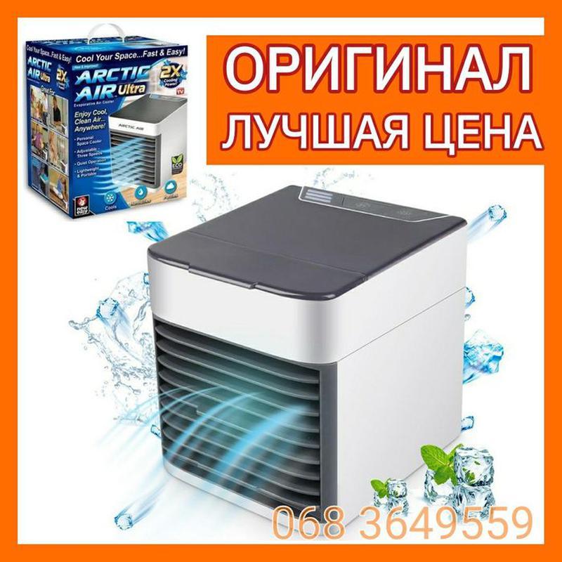 НОВИНКА! Кондиционер 4в1 охладитель увлажнитель очиститель вен...