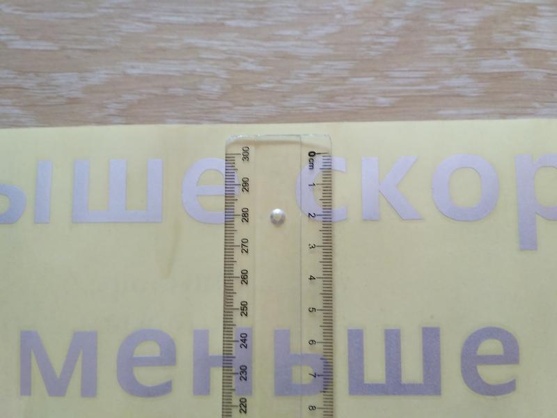Наклейка на авто Выше скорость меньше ям больше *бли слесарям - Фото 5