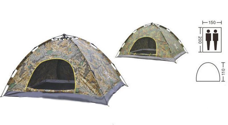 Палатка Автомат двухместная SY-A01-F - Фото 3