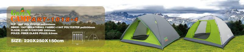 Палатка четырехместная GreenCamp 1018-4 - Фото 3