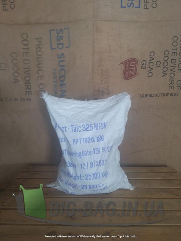 Полипропиленовый мешок 75 * 55 см бу - Фото 2