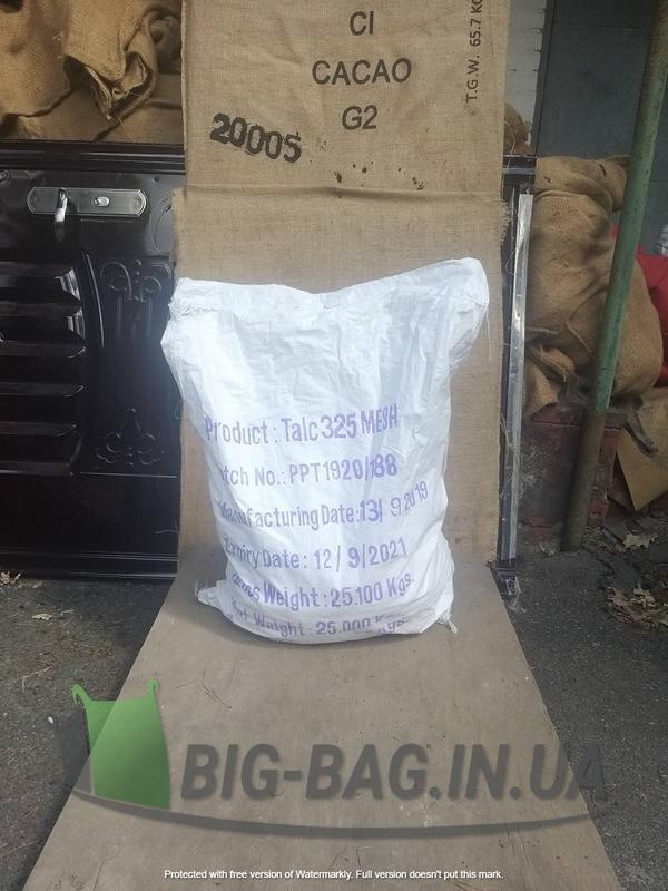 Полипропиленовый мешок 75 * 55 см бу - Фото 3