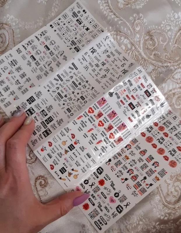 Набор слайдер-дизайнов для ногтей 12 комплектов, более 400 шт - Фото 3