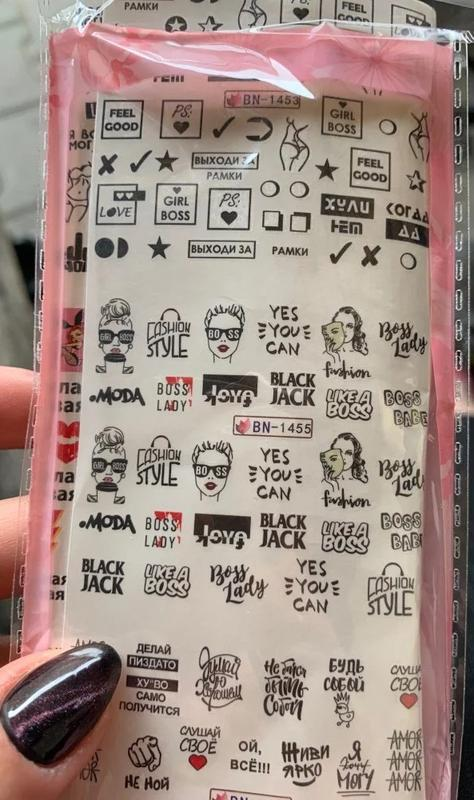 Набор слайдер-дизайнов для ногтей 12 комплектов, более 400 шт - Фото 4