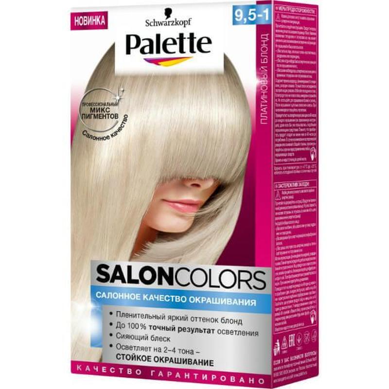 Palette Salon Краска для волос 9,5-1 Платиновый Блонд