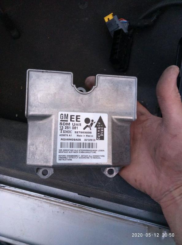 Блок управления Airbag 13251081 Opel Astra H 2007 хетчбек