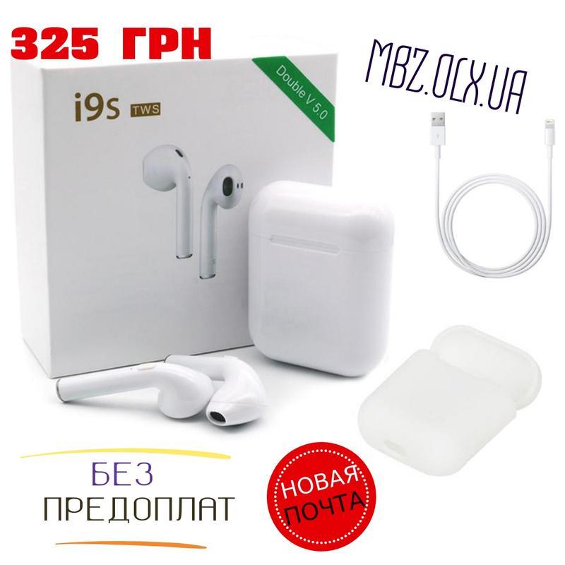 -35% Наушники i9S TWS Беспроводные Bluetooth AirPods Без Предопла