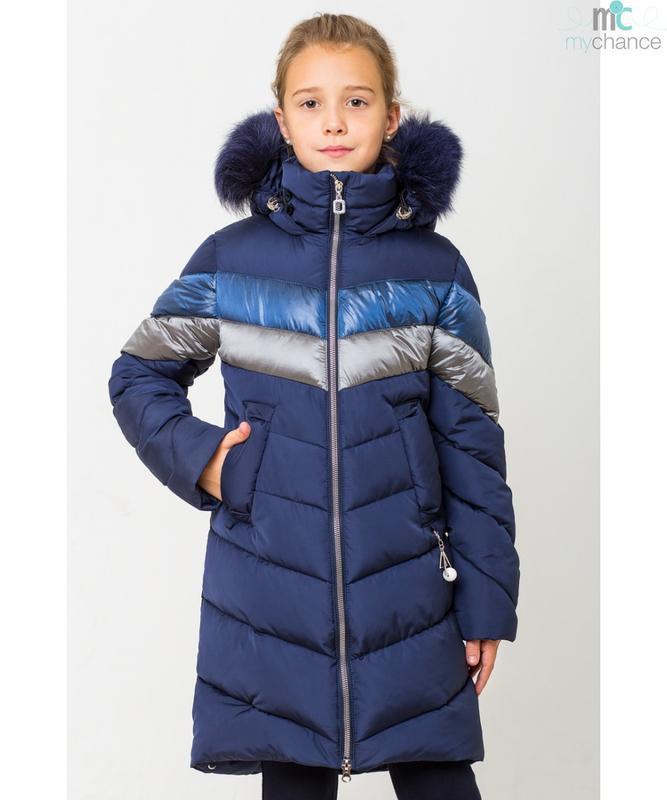 """♥ стильное- модное-  зимнее пальто """"адель""""   - 30-44 рр ♥"""