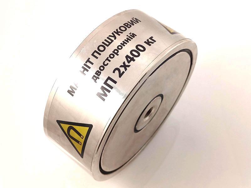 Двухсторонний поисковый магнит МП 2х400 кг - Фото 6