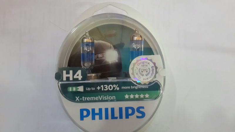 Лампа галогеновая H4 12V 60/55W PS 12342 XV+S2