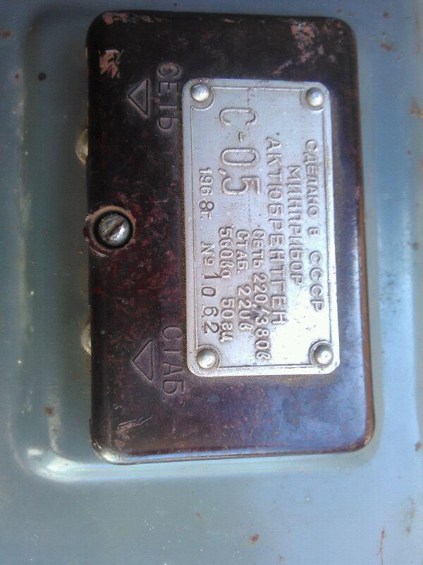 Стабилизатор напряжения С - 0,5 - Фото 3