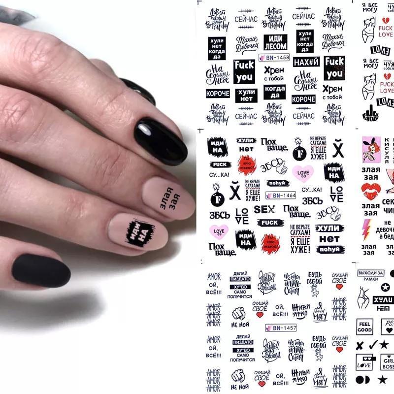 Набор слайдер-дизайнов для ногтей 12 комплектов, более 400 шт - Фото 7