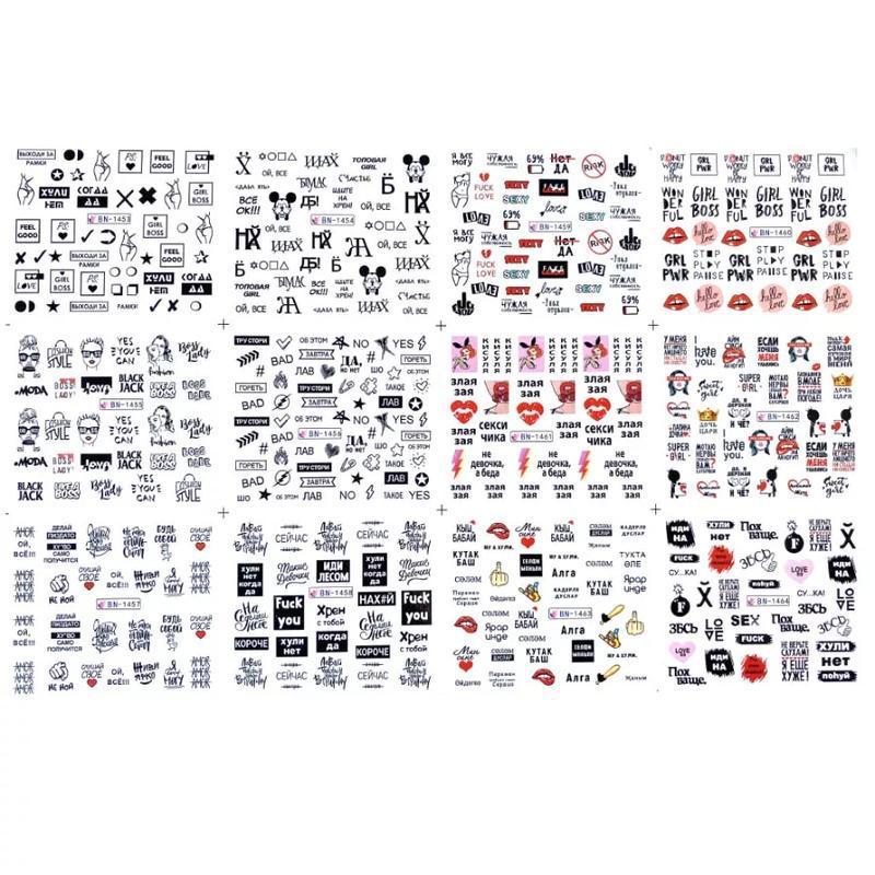 Набор слайдер-дизайнов для ногтей 12 комплектов, более 400 шт - Фото 8